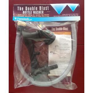 Bottle Washer - Double Blast Bottle Cleaner