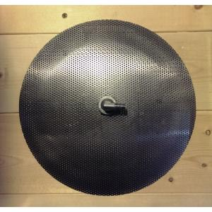 "False Bottom - 9"" Stainless Steel False Bottom"
